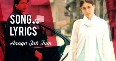 Aaoge Jab Tum video song
