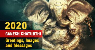 Ganesh Chaturthi Greetings 2020