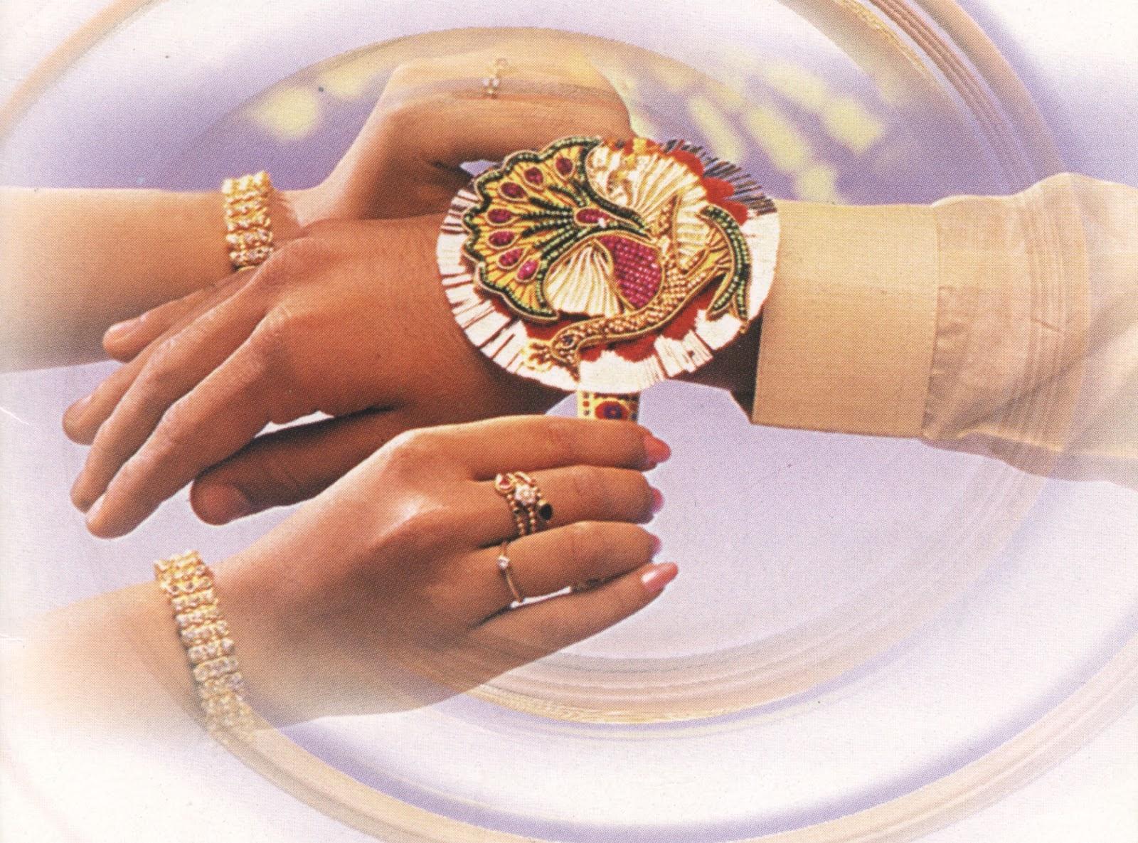 raksha bandhan 2020 rakhi greetings wishes images and